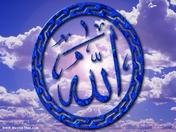 Allah'